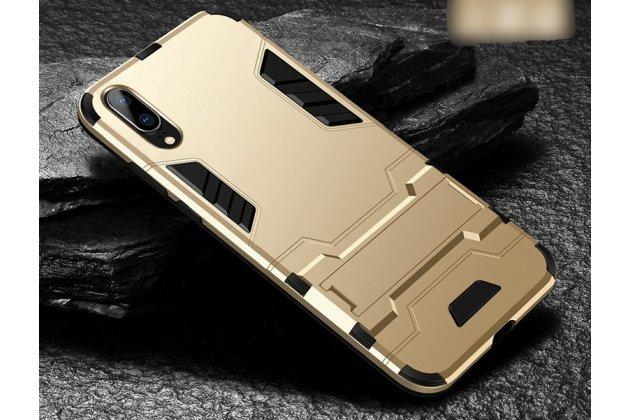 Противоударный усиленный ударопрочный фирменный чехол-бампер-пенал для Huawei P20 5.8 (EML-AL00) золотой