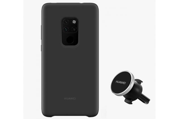 Задняя панель-крышка с логотипом из прочного силикона с матовым противоскользящим покрытием для Huawei Mate 20 Pro / Mate 20 RS 6.39 черная