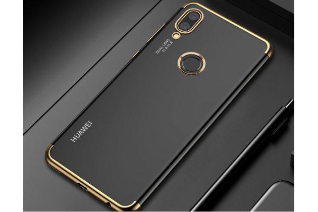Фирменная задняя панель-чехол-накладка с защитными заглушками с защитой боковых кнопок для Huawei P20 5.8 (EML-AL00) прозрачная золотая