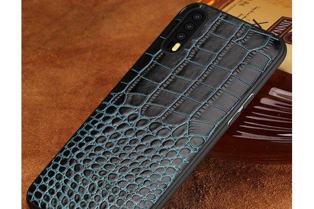 Фирменная элегантная задняя панель-крышка с фактурной отделкой кожи крокодила синего цвета для Huawei P20 5.8 (EML-AL00). Только в нашем магазине. Количество ограничено.
