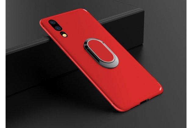 Задняя панель-крышка из из тончайшего и прочного силикона  с матовым противоскользящим покрытием для Huawei P20 5.8 (EML-AL00)  с магнитным держателем в красном цвете