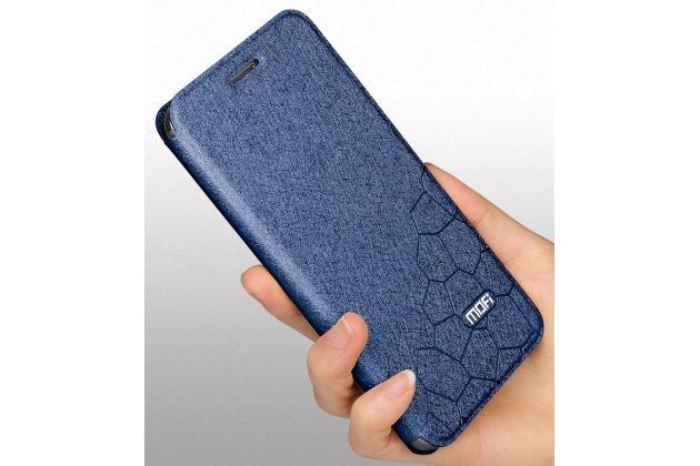 Фирменный чехол-книжка водоотталкивающий с мульти-подставкой на жёсткой металлической основе для Huawei P20 5.8 (EML-AL00)  синий