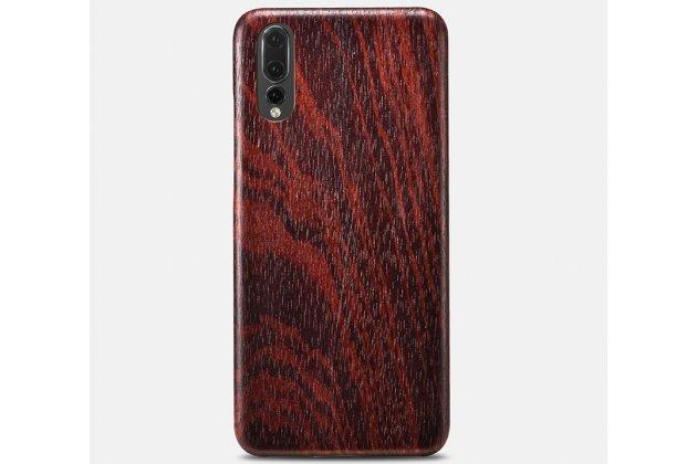 Фирменная оригинальная деревянная из натурального бамбука задняя панель-крышка-накладка для Huawei P20 5.8 (EML-AL00) красная