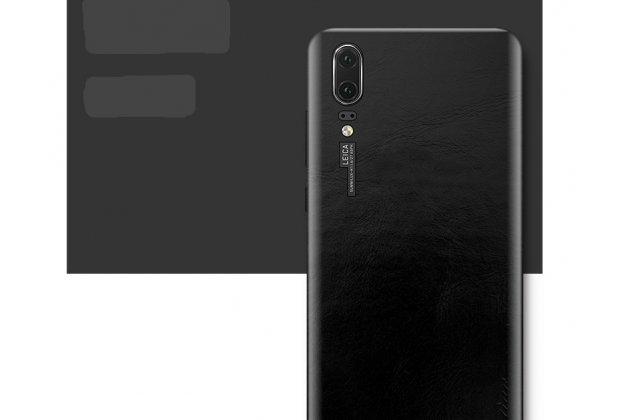 Оригинальная эксклюзивная задняя кожаная наклейка (из натуральной кожи) для Huawei P20 5.8 (EML-AL00) черная