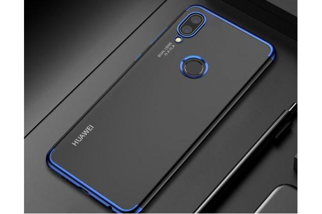 Фирменная задняя панель-чехол-накладка с защитными заглушками с защитой боковых кнопок для Huawei P20 5.8 (EML-AL00) прозрачная синяя