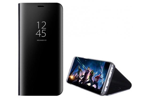 """Чехол-книжка с дизайном """"Clear View Standing Cover"""" полупрозрачный с зеркальной поверхностью для Huawei P20 5.8 (EML-AL00) черный"""