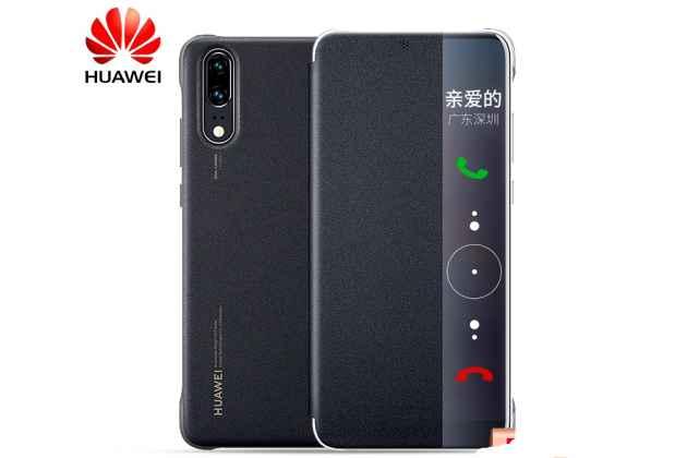 Фирменный оригинальный подлинный чехол с боковым окном с логотипом для Huawei P20 5.8 (EML-AL00) черный