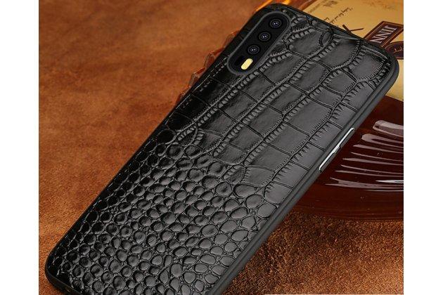 Фирменная элегантная задняя панель-крышка с фактурной отделкой кожи крокодила черного цвета для Huawei P20 5.8 (EML-AL00). Только в нашем магазине. Количество ограничено.