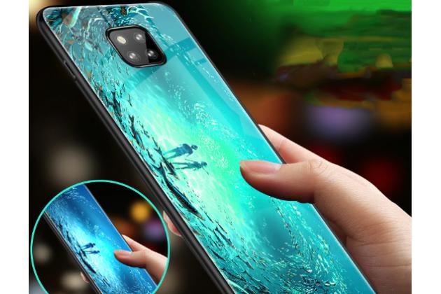 """Фирменный ультра-тонкий силиконовый чехол-бампер для Huawei Mate 20 Pro / Mate 20 RS 6.39 с закаленным стеклом на заднюю крышку телефона """"тематика Водный мир"""""""