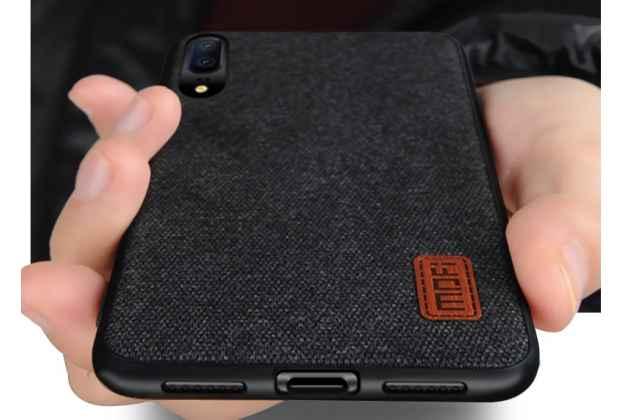 Фирменная премиальная элитная крышка-накладка из качественного силикона с текстурным покрытием для Huawei P20 5.8 (EML-AL00) черная