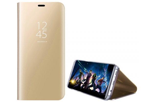 """Чехол-книжка с дизайном """"Clear View Standing Cover""""  полупрозрачный с зеркальной поверхностью для Huawei P20 5.8 (EML-AL00) золотой"""