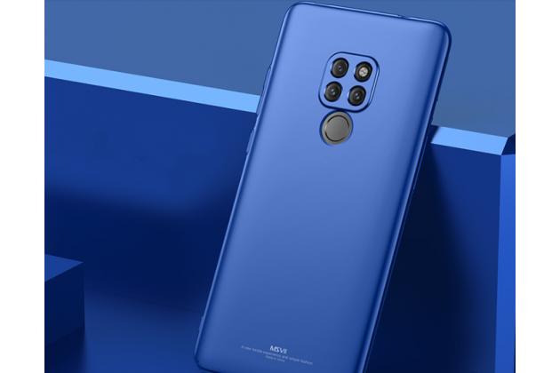 Задняя панель-крышка из прочного пластика с матовым противоскользящим покрытием для Huawei Mate 20 6.53  в синем цвете