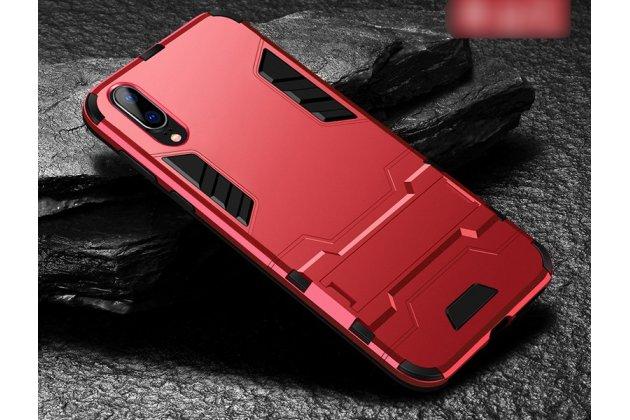 Противоударный усиленный ударопрочный фирменный чехол-бампер-пенал для Huawei P20 5.8 (EML-AL00) красный