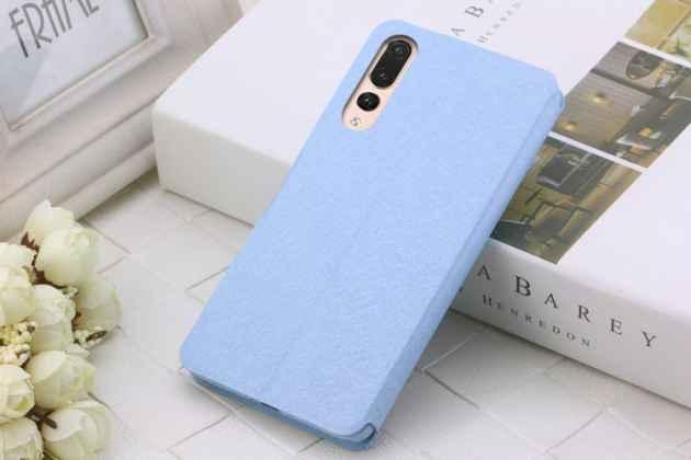 Фирменный чехол-книжка водоотталкивающий с мульти-подставкой для Huawei P20 5.8 (EML-AL00) голубой