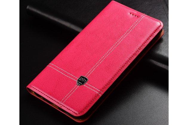 Фирменный премиальный чехол-книжка из качественной импортной кожи с мульти-подставкой и визитницей для Huawei P20 5.8 (EML-AL00)  розовый