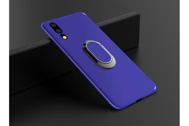 Задняя панель-крышка из из тончайшего и прочного силикона с матовым противоскользящим покрытием для Huawei P20 5.8 (EML-AL00) с магнитным держателем в синем цвете