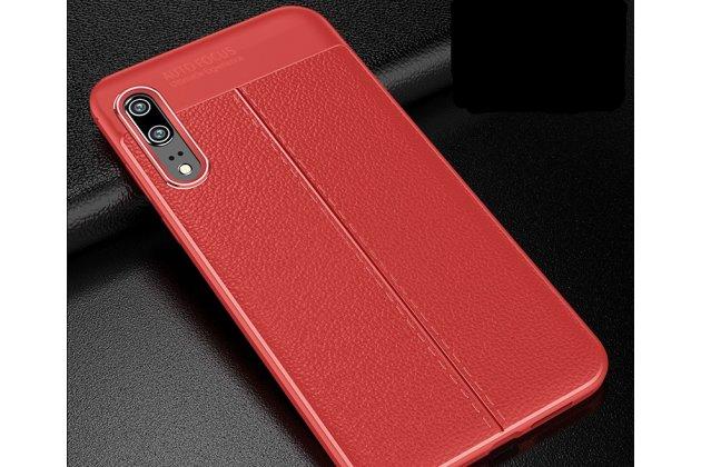 Фирменная премиальная элитная крышка-накладка на Huawei P20 5.8 (EML-AL00) красная из качественного силикона с дизайном под кожу