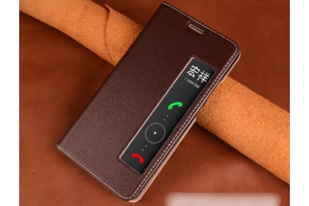 Фирменный оригинальный чехол-книжка для Huawei P20 5.8 (EML-AL00) коричневый с окошком для входящих вызовов водоотталкивающий