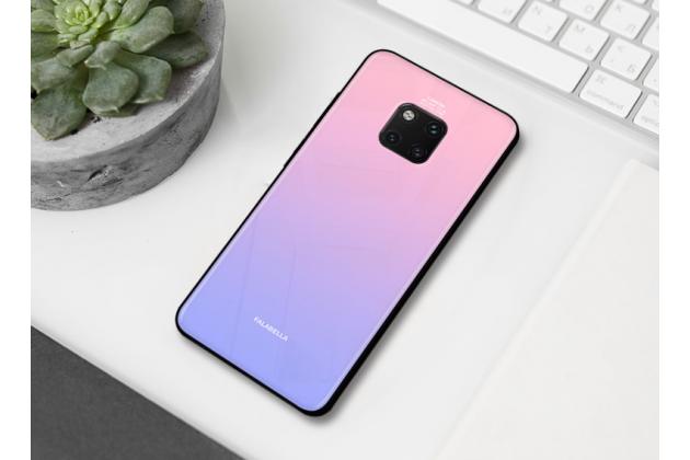 """Фирменный ультра-тонкий силиконовый чехол-бампер для Huawei Mate 20 Pro / Mate 20 RS 6.39 с закаленным стеклом на заднюю крышку телефона """"тематика Градиент"""" светло-розовый"""