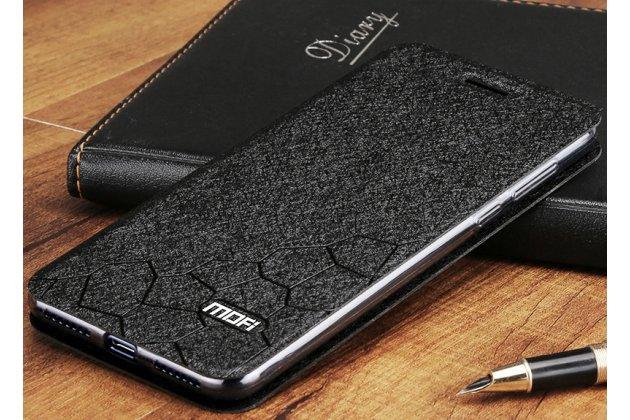 Фирменный чехол-книжка водоотталкивающий с мульти-подставкой на жёсткой металлической основе для Huawei P20 5.8 (EML-AL00)  черный