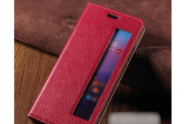 Фирменный оригинальный чехол-книжка для Huawei P20 5.8 (EML-AL00) розовый с окошком для входящих вызовов водоотталкивающий