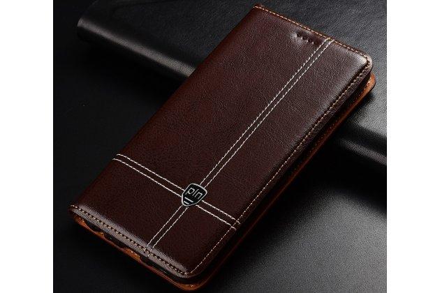 Фирменный премиальный чехол-книжка из качественной импортной кожи с мульти-подставкой и визитницей для Huawei P20 5.8 (EML-AL00) коричневый