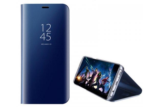 """Чехол-книжка с дизайном """"Clear View Standing Cover"""" полупрозрачный с зеркальной поверхностью для Huawei P20 Pro / Huawei P20 Plus  синий"""