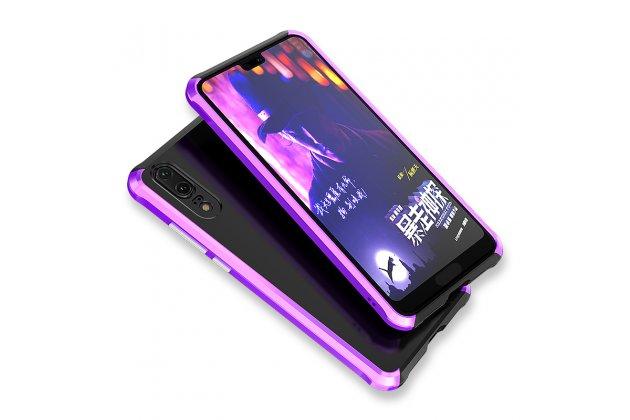 Фирменная задняя панель-крышка-накладка из тончайшего и прочного пластика черная в фиолетовом металлическом корпусе для Huawei P20 Pro / Huawei P20 Plus