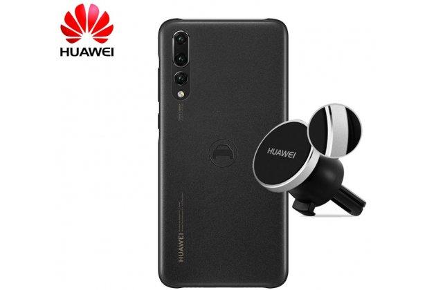 Задняя панель-крышка с логотипом из прочного силикона с матовым противоскользящим покрытием для Huawei P20 Pro / Huawei P20 Plus  в комплекте с автомобильным держателем в черном цвете