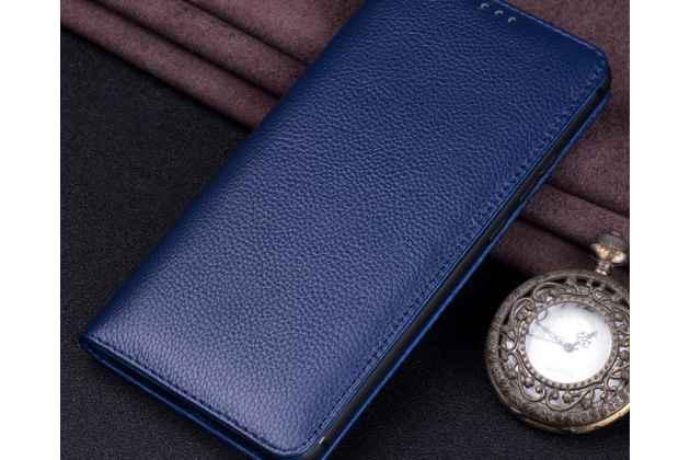 Фирменный премиальный элитный чехол-книжка из качественной импортной кожи с мульти-подставкой для Huawei P20 Pro / Huawei P20 Plus синий
