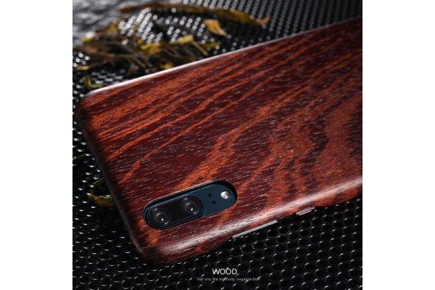 Фирменная оригинальная деревянная из натурального бамбука задняя панель-крышка-накладка для Huawei P20 Pro / Huawei P20 Plus  красная