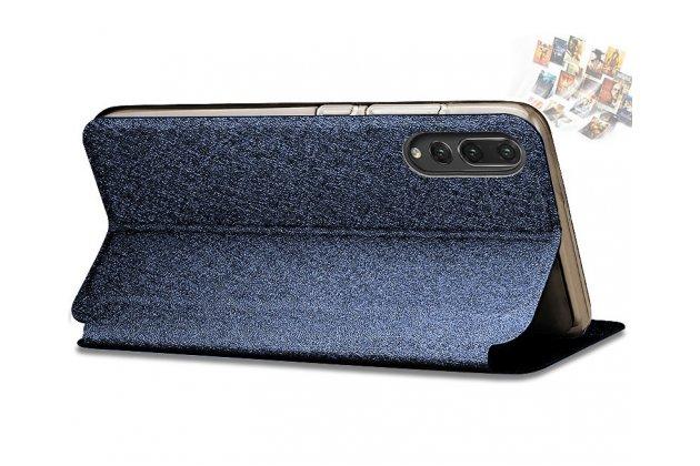 Фирменный чехол-книжка водоотталкивающий с мульти-подставкой на жёсткой металлической основе для Huawei P20 Pro / Huawei P20 Plus   синий