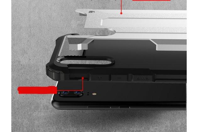 Противоударный усиленный ударопрочный фирменный чехол-бампер-пенал для Huawei P20 Pro / Huawei P20 Plus серебристый