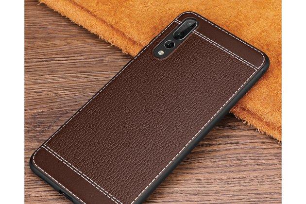 Фирменная премиальная элитная крышка-накладка на Huawei P20 Pro / Huawei P20 Plus коричневая из качественного силикона с дизайном под кожу