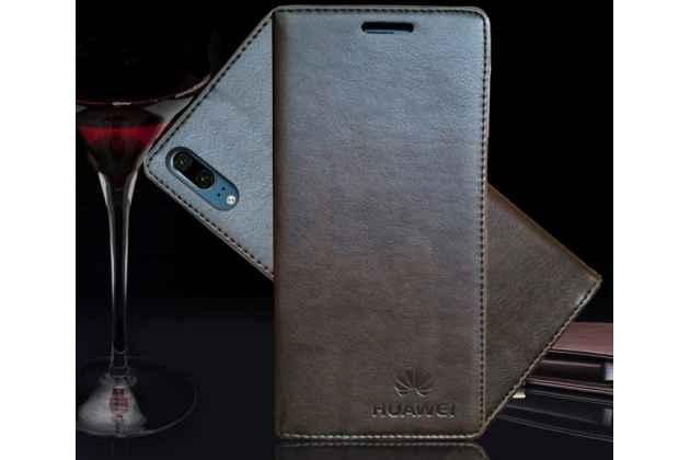 Фирменный премиальный элитный чехол-книжка с логотипом из качественной импортной кожи с мульти-подставкой и визитницей для Huawei P20 Pro / Huawei P20 Plus  темно-коричневый