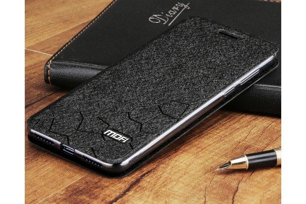 Фирменный чехол-книжка водоотталкивающий с мульти-подставкой на жёсткой металлической основе для Huawei P20 Pro / Huawei P20 Plus   черный