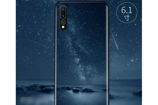 """Фирменный ультра-тонкий силиконовый чехол-бампер для Huawei P20 Pro / Huawei P20 Plus  с закаленным стеклом на заднюю крышку телефона """"тематика Ночь"""""""