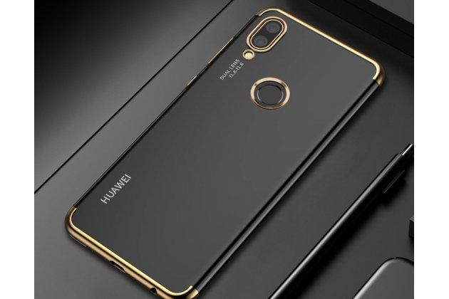 Фирменная задняя панель-чехол-накладка с защитными заглушками с защитой боковых кнопок для Huawei P20 Pro / Huawei P20 Plus  прозрачная золотая