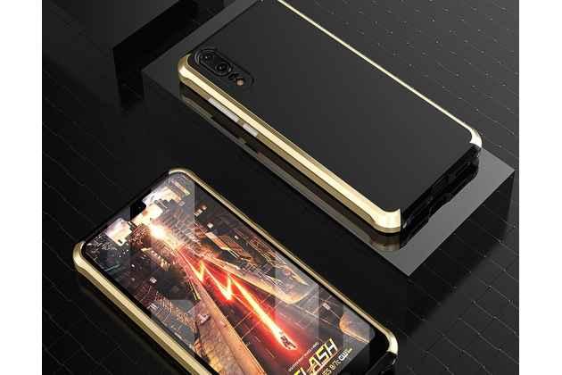 Фирменная задняя панель-крышка-накладка из тончайшего и прочного пластика черная в золотом металлическом корпусе для Huawei P20 Pro / Huawei P20 Plus