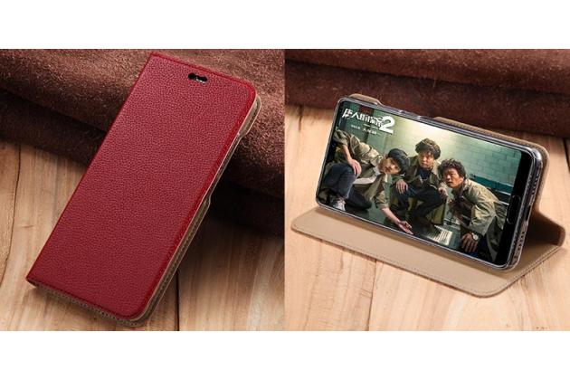 Фирменный оригинальный чехол-книжка для Huawei P20 Pro / Huawei P20 Plus  красный с окошком для входящих вызовов водоотталкивающий