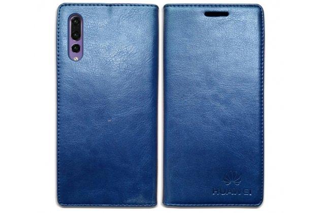 Фирменный премиальный элитный чехол-книжка с логотипом из качественной импортной кожи с мульти-подставкой и визитницей для Huawei P20 Pro / Huawei P20 Plus  синий