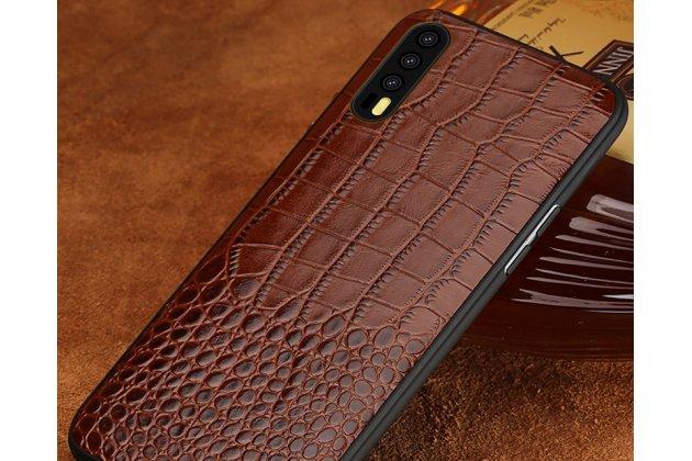 Фирменная элегантная экзотическая задняя панель-крышка с фактурной отделкой кожи крокодила кофейного цвета для Huawei P20 Pro / Huawei P20 Plus . Только в нашем магазине. Количество ограничено.