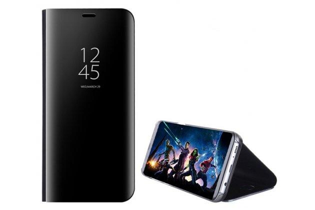 """Чехол-книжка с дизайном """"Clear View Standing Cover"""" полупрозрачный с зеркальной поверхностью для Huawei P20 Pro / Huawei P20 Plus  черный"""