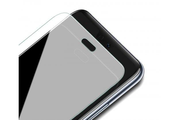 Фирменное защитное закалённое противоударное стекло для телефона Huawei P20 Pro / Huawei P20 Plus из качественного японского материала премиум-класса с олеофобным покрытием