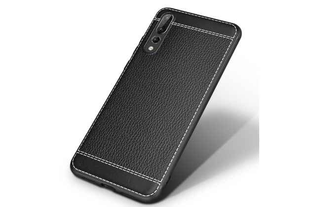 Фирменная премиальная элитная крышка-накладка на Huawei P20 Pro / Huawei P20 Plus черная из качественного силикона с дизайном под кожу