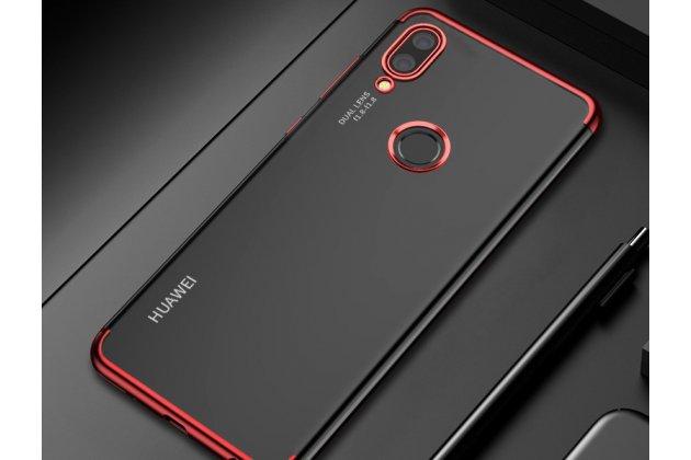 Фирменная задняя панель-чехол-накладка с защитными заглушками с защитой боковых кнопок для Huawei P20 Pro / Huawei P20 Plus прозрачная красная