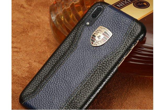 Фирменная роскошная задняя панель-крышка обтянутая импортной кожей для Huawei P20 Pro / Huawei P20 Plus  черно-синяя