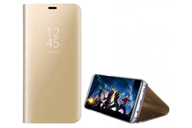 """Чехол-книжка с дизайном """"Clear View Standing Cover""""  полупрозрачный с зеркальной поверхностью для Huawei P20 Pro / Huawei P20 Plus  золотой"""