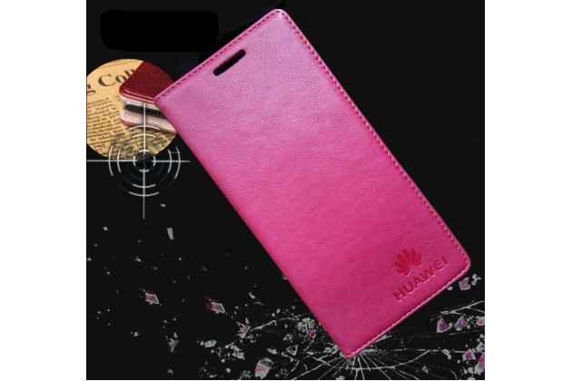 Фирменный премиальный элитный чехол-книжка с логотипом из качественной импортной кожи с мульти-подставкой и визитницей для Huawei P20 Pro / Huawei P20 Plus  розовый