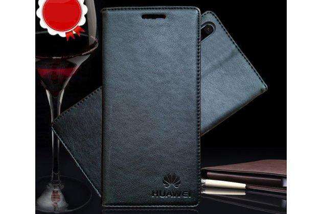 Фирменный премиальный элитный чехол-книжка с логотипом из качественной импортной кожи с мульти-подставкой и визитницей для Huawei P20 Pro / Huawei P20 Plus  черный